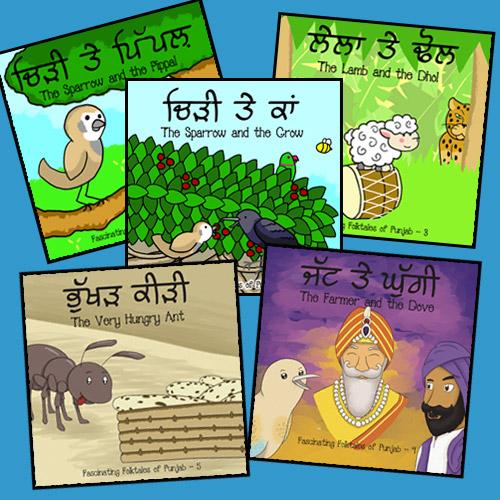 Fascinating Folktales of Punjab set
