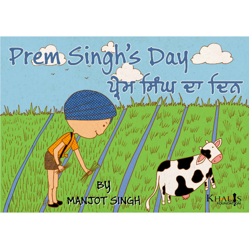 Prem Singh's Day